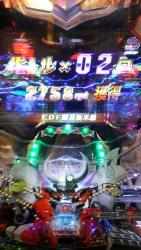 DSC_0171_20150615184523abc.jpg
