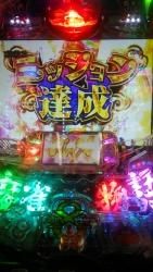 DSC_0255_2015061918095972c.jpg