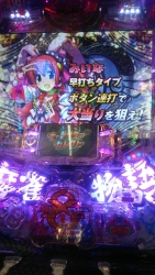 DSC_0257_20150619181009cdb.jpg