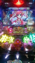 DSC_0603_20150618194650b68.jpg