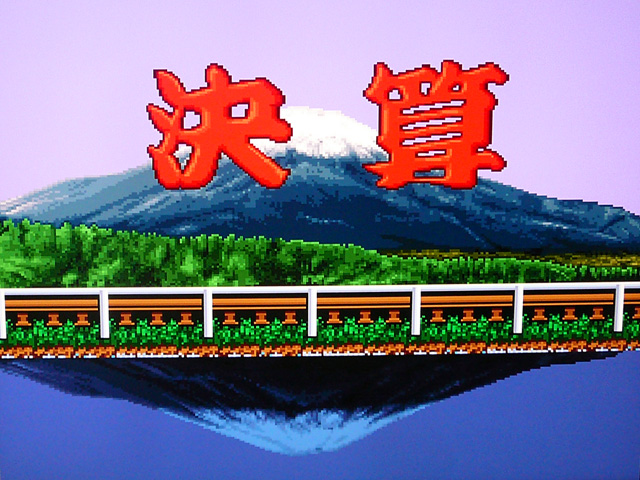 momotetsu_006.jpg