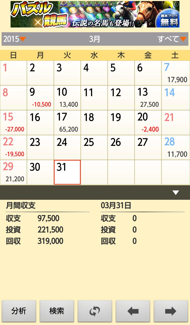 screenshotshare_20150613_211243.png