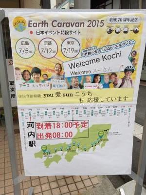 20150705a.jpg