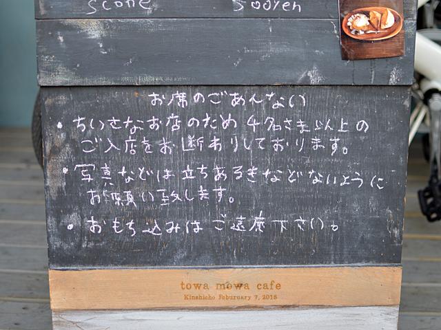 DSC_0305のコピー