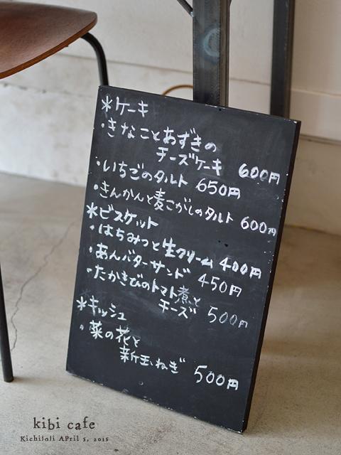 DSC_0023のコピー