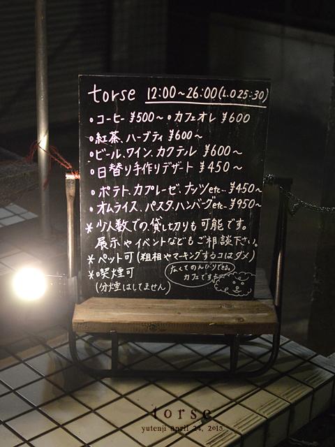 DSC_0526のコピー