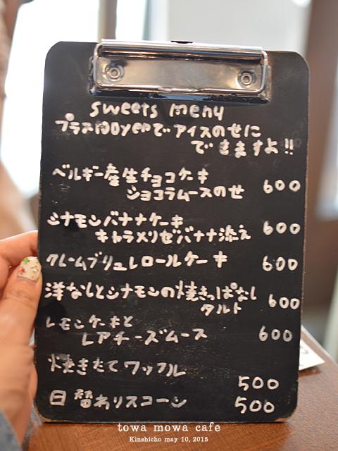 DSC_0977のコピー