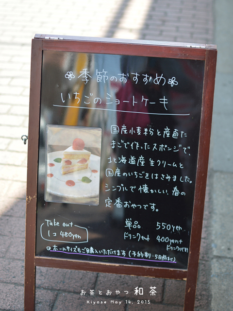 DSC_1046のコピー
