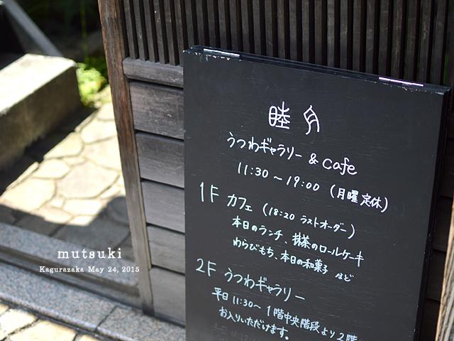 DSC_0081のコピー