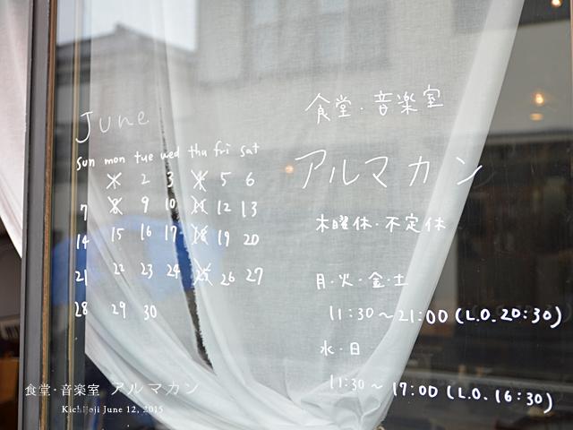 DSC_0518のコピー