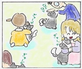 癒しタイム1