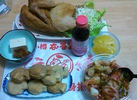 北海道を食べる