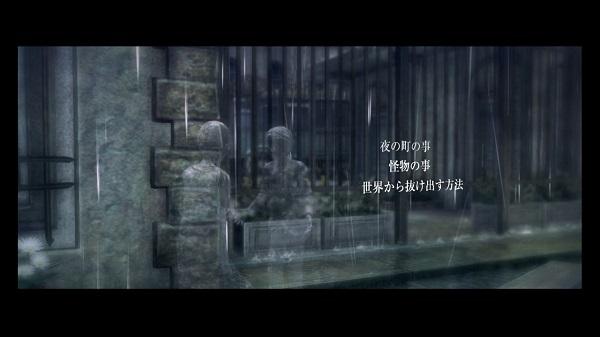 PS3 PSプラス 6月 フリープレイタイトル rain