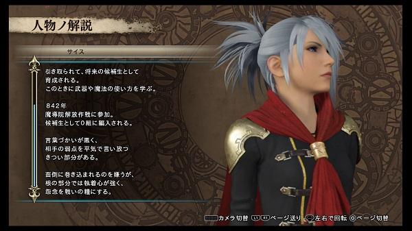 PS4 PSP FINALFANTASY ファイナルファンタジー零式 プレイ日記