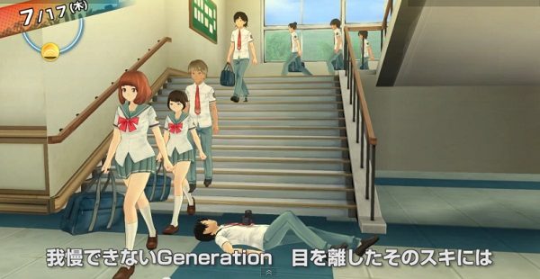 PS4 PS3 夏色ハイスクル★青春白書(略) 6月4日発売 D3パブリッシャー