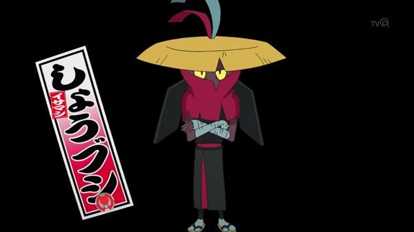 ゲームアニメ 妖怪ウォッチ 75話 感想 しょうブシ