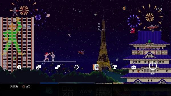 PS4 アーケードアーカイブス レトロゲーム テーマ 1周年 無料