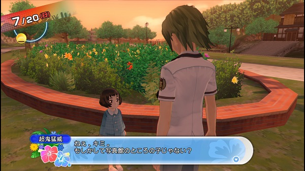 PS4 PS3 夏色ハイスクル★青春白書 プレイ日記 タマキン タマ袋 三日月めぐ