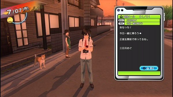 PS4 PS3 夏色ハイスクル★青春白書(略) プレイ日記 7月8日
