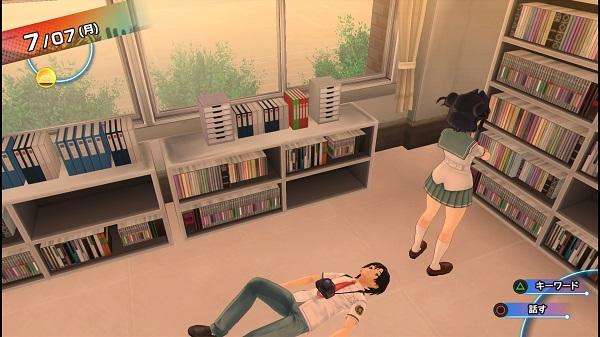 PS4 PS3 夏色ハイスクル★青春白書 プレイ日記