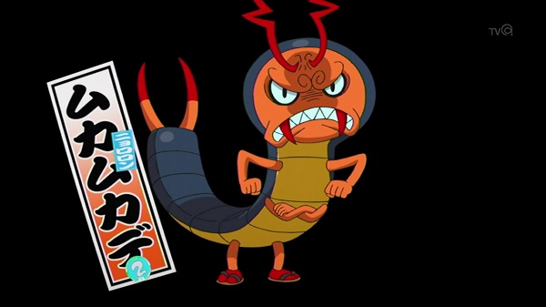 ゲームアニメ 妖怪ウォッチ 73話 感想 ムカムカデ コマさん ホノボーノ