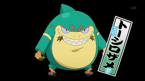 ゲームアニメ 妖怪ウォッチ 75話 トーシロザメ