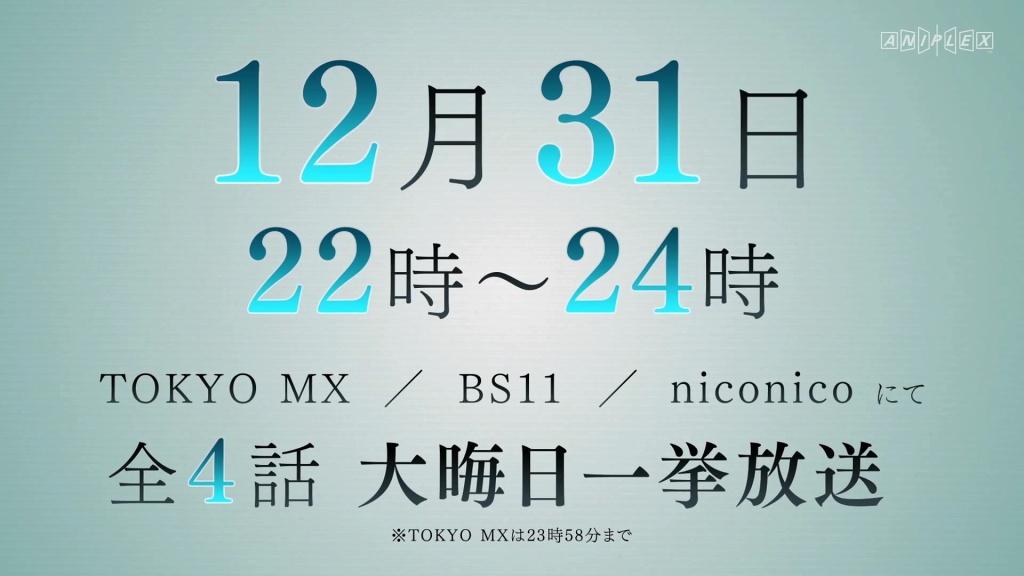 アニメ・漫画関係_物語シリーズ_20141213_13