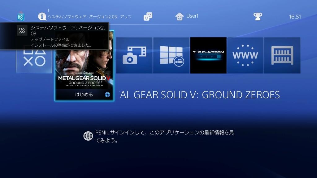 ゲーム全般_MGS_20140102_07