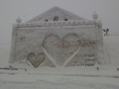 飯山雪まつり