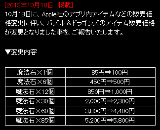 20150402170440.png