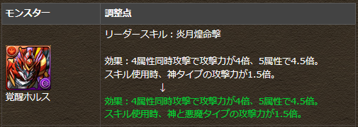 20150409195102.png