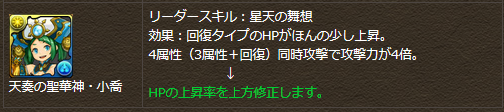 20150409221014.png