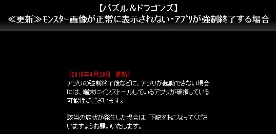 20150428210119.png