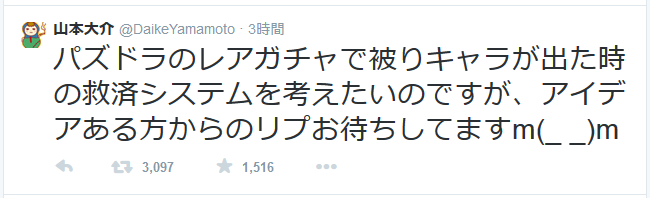 20150501215003.png