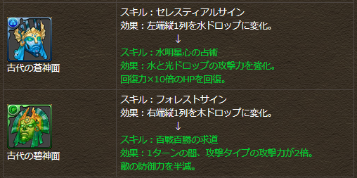 20150506232134.png