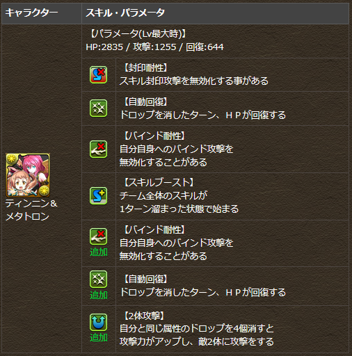 20150508155328.png