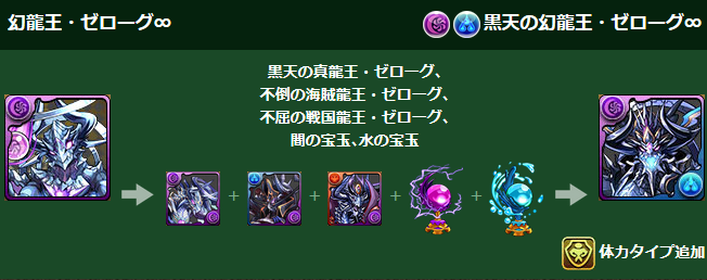 20150522154338.png