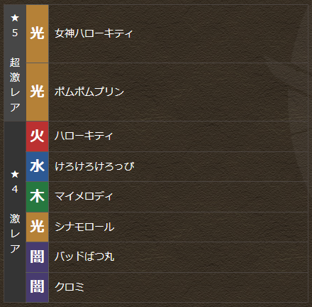20150524210123.png