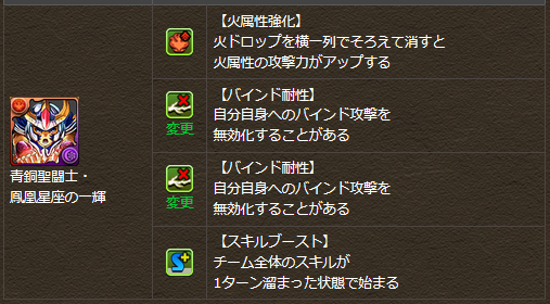 20150529175407.png