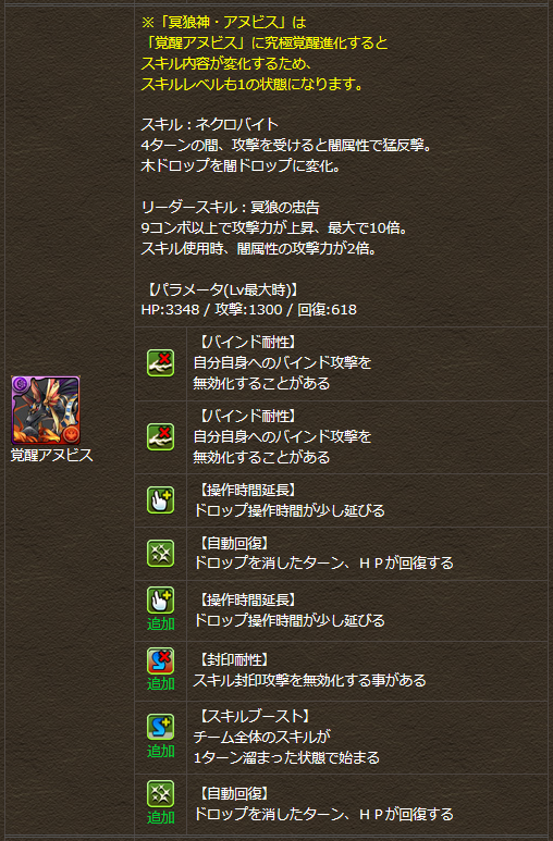 20150601185658.png