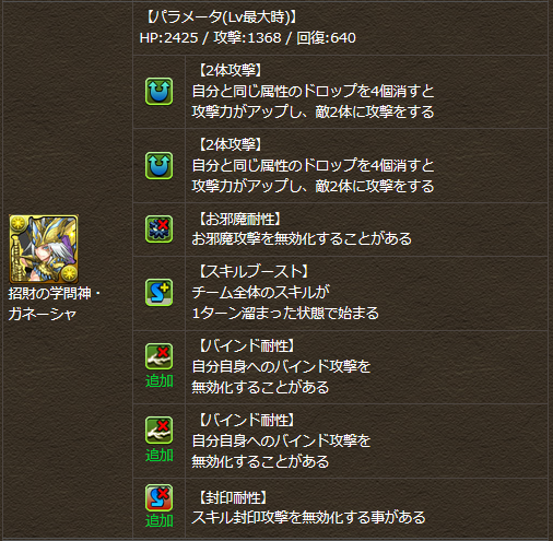 20150603003629.png