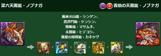20150603182041.png