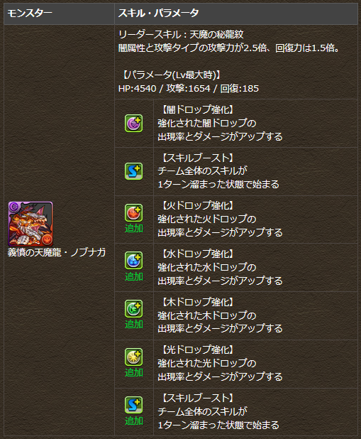 20150603182049.png