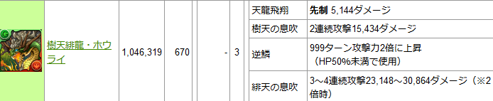 20150612171016.png