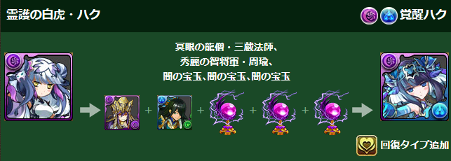 20150616151206.png