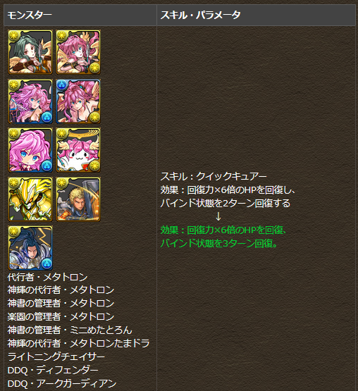 20150618151602.png