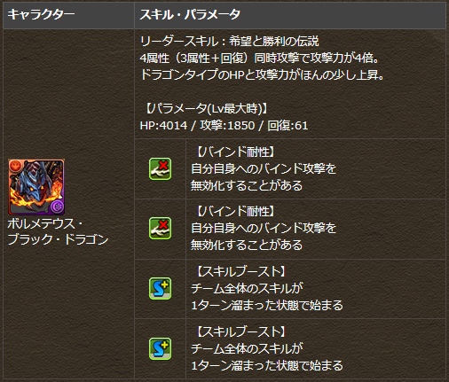 20150619150612.png