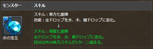 20150626174328.png