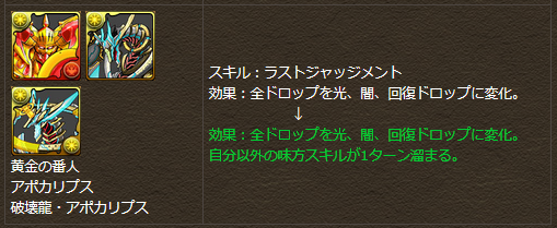 20150627173130.png