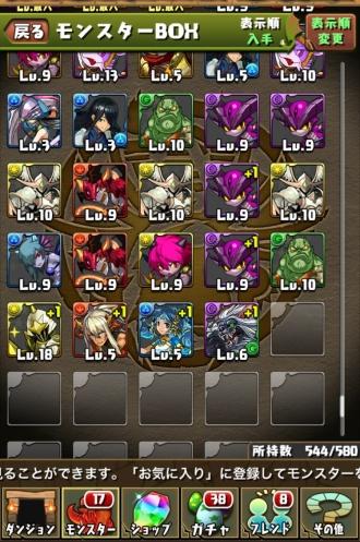 VkF4Gli_201505161542565e1.jpg